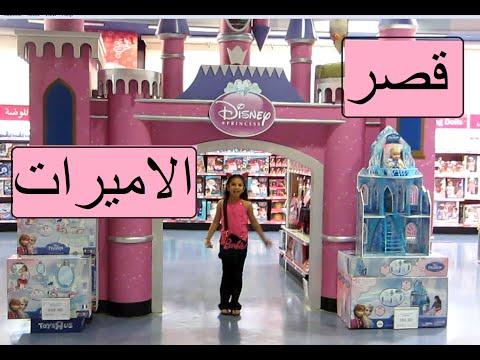 Vlog #2 Dubai Festival city  يومي في دبي فستيفال سيتي