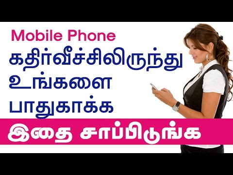 Eppati body yethuvathu tips in tanglish Tablet, Male Video