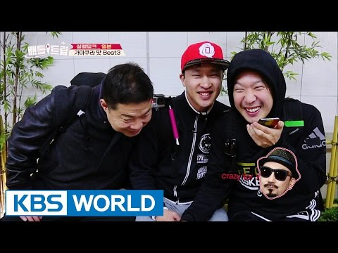 Battle Trip | 배틀트립 – Ep.5: Hong Kong Movie Tour vs Slamdunk