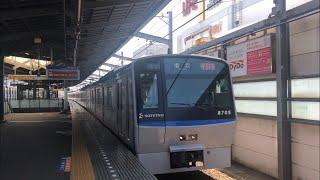 【もうすぐ廃止】相鉄いずみ野線 特急横浜行き いずみ中央通過