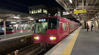 【もうすぐ廃車!】名鉄5300系5305F 普通内海行き 代走運転 大江発車シーン