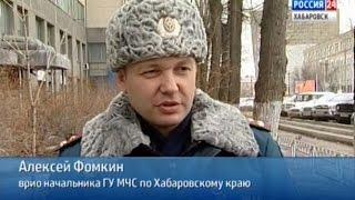 Вести-Хабаровск. Штормовое предупреждение(, 2016-04-01T08:55:13.000Z)
