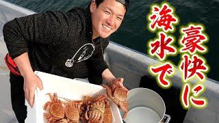 小豆島 漁師 はまゆう