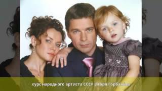 Маховиков, Сергей Анатольевич - Биография