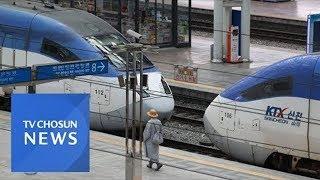 [속보] - 철도노조 사흘간 파업 돌입…KTX·광역전철…