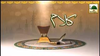 Monate Hasnai Nana Ke - Arif Atari - Kalam