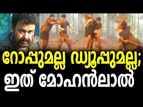 Pulimurugan - Mohanlal Stunt Scene  -...