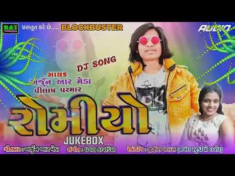 New Timli Song 2020   Best Timli For Garba   Gujarati Timli.