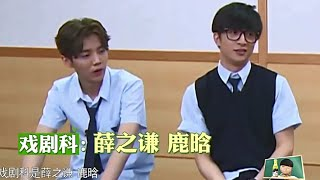 [VIETSUB] Tôi đi học mùa 2 Tập 5 - Tiết Chi Khiêm & Luhan cut