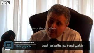مصر العربية   نجاد البرعي: لا يوجد بلد يحبس هذا العدد الهائل بالسجون