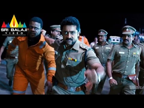 Singam (Yamudu 2) Suriya Aresting Danny Scene | Suriya, Anushka, Hansika | Sri Balaji Video
