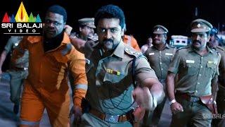Singam (Yamudu 2) Suriya Aresting Danny Scene   Suriya, Anushka, Hansika   Sri Balaji Video