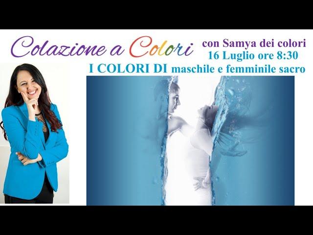 Colazione a colori con Samya- i colori di maschile e femminile sacro -16 luglio  2021