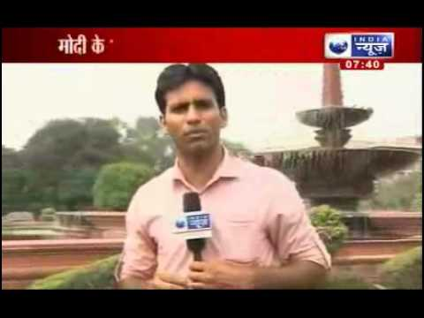 Narendra Modi meets Montek Singh Ahluwalia
