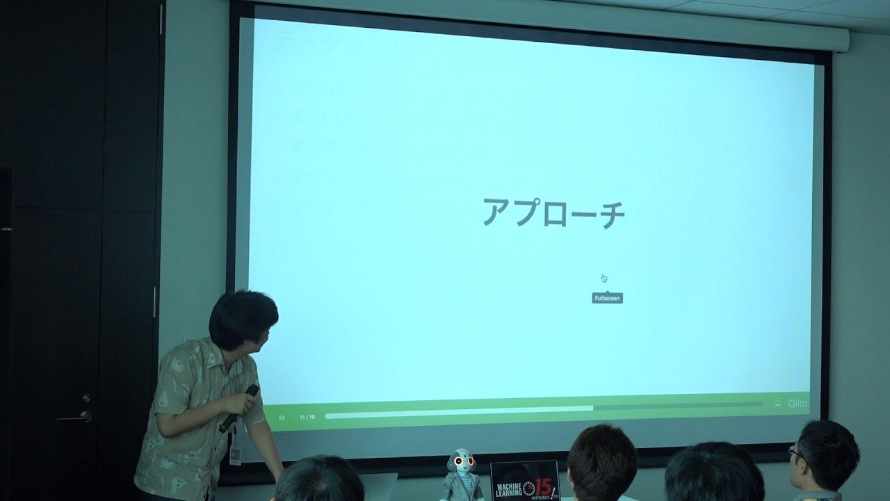 西森 雅峰【LightGBMの特徴と仕組み】KLab株式会社