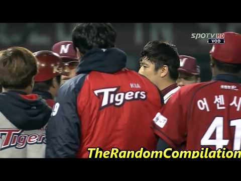 Korean Baseball Bench Clearing Compilation Part 2