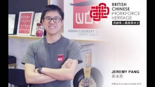 Catering: Jeremy Pang (Audio Interview)