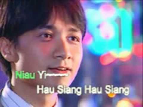 Hau Siang Hau Siang = Vicky Chow.3gp