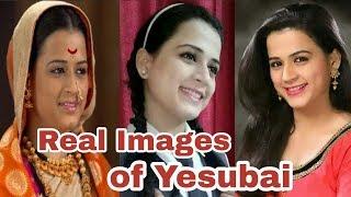 महाराणी येसूबाईंचे कधीही न पाहिलेले फोटो!! Swarajya Rakshak Sambhaji Yesubai in Real Life