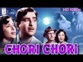 चोरी चोरी - Chori Chori 1956 B&W - Classic Romantic Comedy Movie | Raj Kapoor, Nargis, Pran | HD.