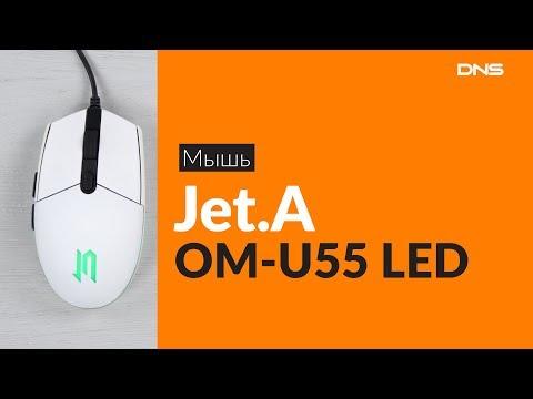 Распаковка мыши Jet.A OM-U55 LED / Unboxing Jet.A OM-U55 LED