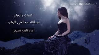 عروس بيروت الجزء الثاني - اغنية ضايع قلبي غناء ثريا