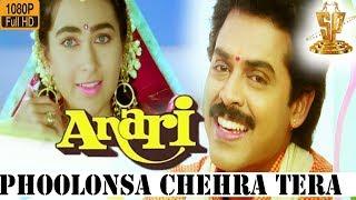 Phoolomsa Chehra Tera Full HD Video Song 1080p   Anari Video Songs   Venkatesh   Karishma Kapoor