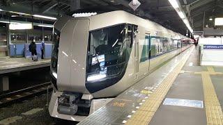 【赤城乗り入れ1番列車】【増備車初運用】東武500系510F+511F 特急リバティりょうもう25号赤城行き
