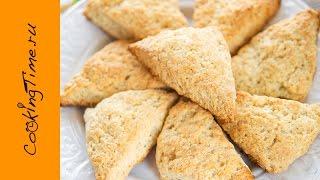 Сливочные Сконы - булочки к завтраку - легкий рецепт - вкусный и быстрый завтрак