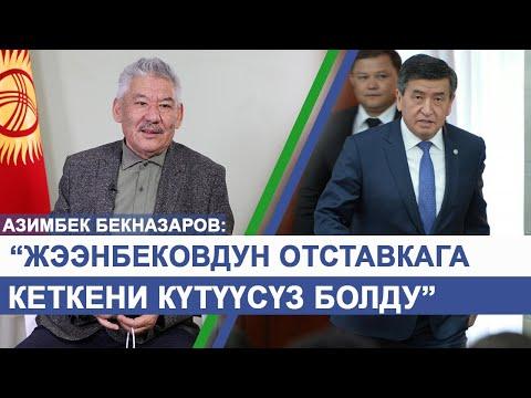 Азимбек Бекназаров, Кыргызстандын Малайзиядагы элчиси