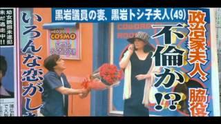 『脇役物語』/10月23日(土)より全国順次公開 公式サイト:http://wakiy...