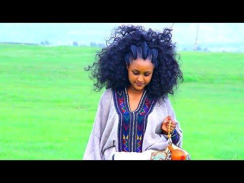 Alemayehu Hafte - Mashilu | ማሽሉ - New Ethiopian Music2017 (Official Video)