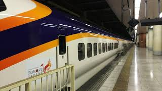 山形新幹線 つばさ145号 新庄行き E3系と東北新幹線 やまびこ145号 仙台行き E2系 2018.01.13