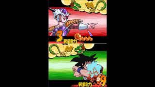 Dragon Ball Z Harukanaru Densetsu ~ Frieza Boss Theme (Extended)