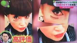 黒柳徹子インスタ始動 福山雅治から進められ 黒柳守綱 検索動画 19