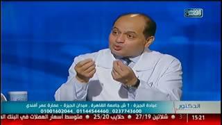 القاهرة والناس | فنيات علاج مشاكل العمود الفقرى مع دكتور محمد صديق هويدى فى الدكتور