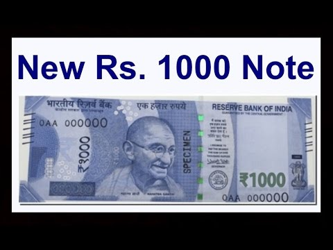how to get 1000 rs coin from rbi