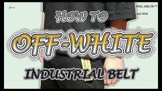 【ファッション】ロングベルトの多様な使い方。HOW TO OFF-WHITE  industrial belt.