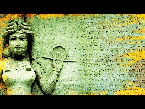 The Goddess Inanna Transmission: The Loss and Re-emergence of the Divine Feminine