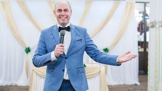 Лучший ведущий на свадьбу, корпоратив, юбилей. Екатеринбург.