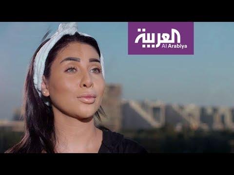 صباح العربية | مكياج فطيمة بين الصيف والشتاء  - نشر قبل 1 ساعة