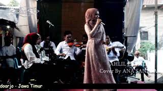 Low Vidio -High Quality Audio ( AHLIL LAYALI ) Ana Santya Feat ISTANBUL GAMBUS ( 22 - 08 2021 )