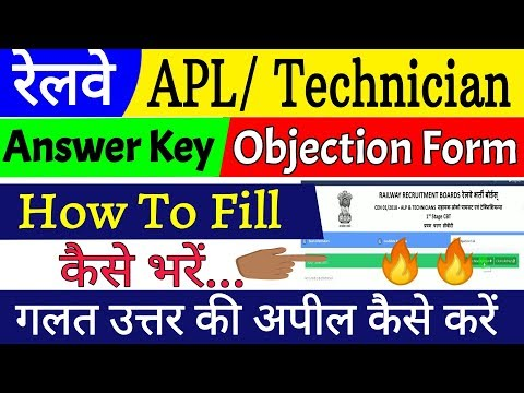 how to fill ALP Objection form 2018  Full Objection Process  How to Apply Alp Objection From 2018