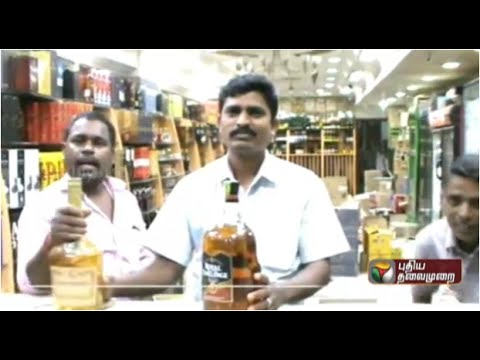 Bar timings increased in Puducherry