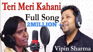 Teri Meri kahani full song|Ranu mandal|Himesh Reshammiya| |Vipin sharma unplugged song