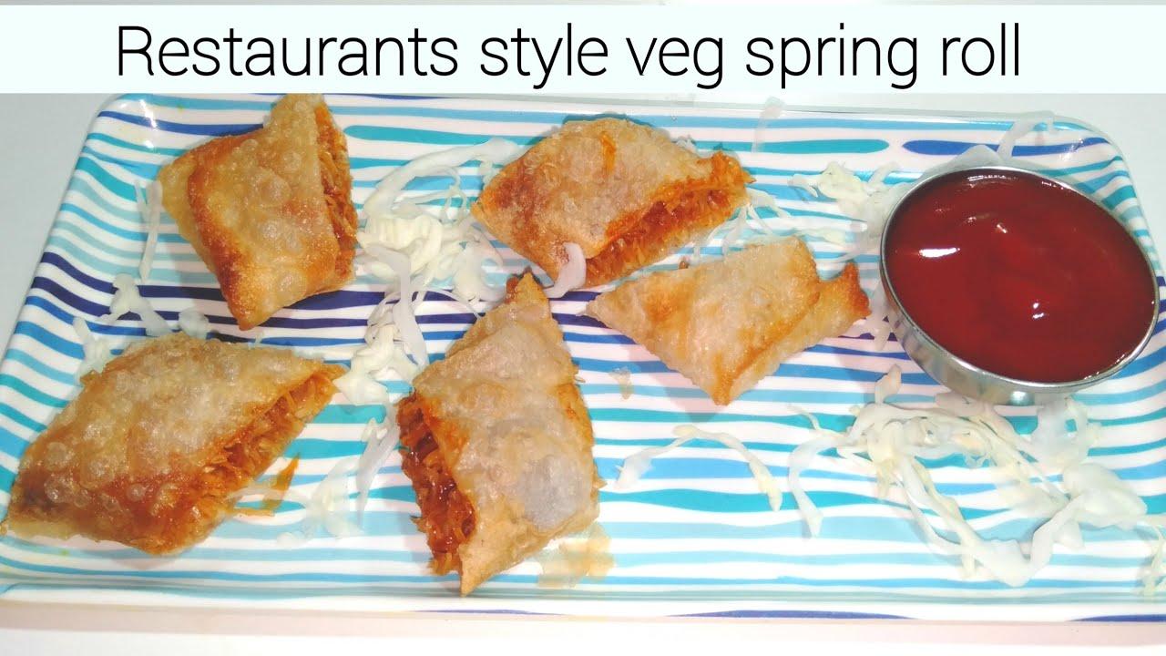 वेज स्प्रिंग रोल बनाने की विधि how to make veg spring rolls at home restaurant style veg spring roll