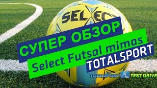 select futsal mimas на on totalsport.ua(, 2013-02-21T16:30:47.000Z)