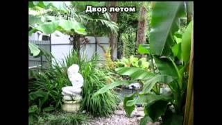 Отдых в Абхазии, Гагра.Частный сектор.mpg(Уютный частный дом недолеко от моря, все условия для отдыха. Очень хорошее расположение: рядом рынок, суперм..., 2012-03-15T17:19:03.000Z)