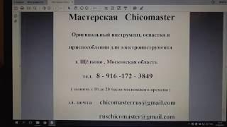 видео Изготовление систем из алюминиевой конструкции в Москве и МО