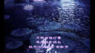 【Original原创】中国风——月光酿 feat. 三个糙汉一个软妹 (剑网三)